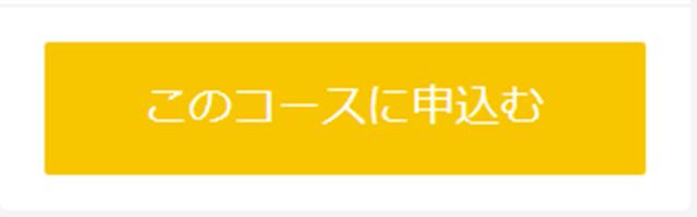 mousikomi thumb - 【新製品】EASYVAPE RAINBOWの次世代モデル「EasyVAPE TARLESS(ターレス)」がクラウドファンディングサイトで発売決定!Vaperみんなで応援しよう。