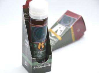 oDSC 4130 343x254 - 【レビュー】「キリコが飲むウドのコーヒーは苦い。」「キリコって誰だよ!」って思った貴方にも美味しい。Polymer Ringer Liquid(ポリマーリンゲル液) ~ウドのコーヒー味~ by 装甲騎兵ボトムズ×MK Lab