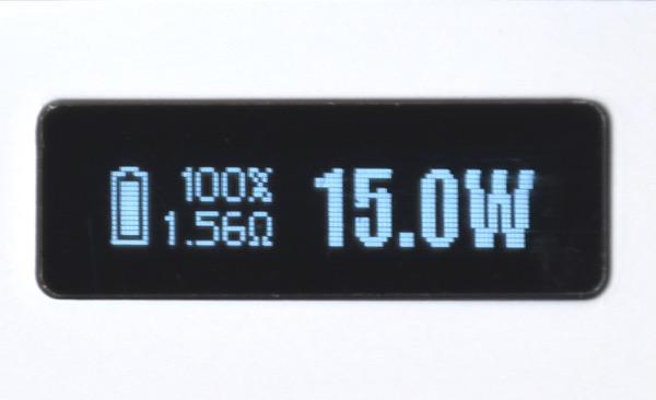 oDSC 4421 - 【レビュー】UD GAXI MOD「オススメなスターターキット教えて!」って言われたらコレを答えたら良いと思うよ。複雑操作を取っ払った使いやすさ重視なスターターキット。【GAXI Mod by UD】