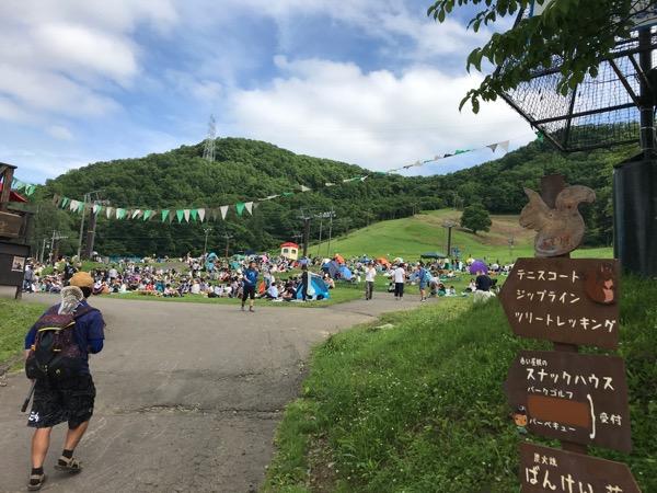 oIMG 6354 - ダメな人の『休日の過ごし方』。Sapporo Craft Beer Forest 2018に参加したよ!〜ビールクズになろう〜
