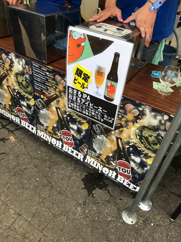 oIMG 6363 - ダメな人の『休日の過ごし方』。Sapporo Craft Beer Forest 2018に参加したよ!〜ビールクズになろう〜