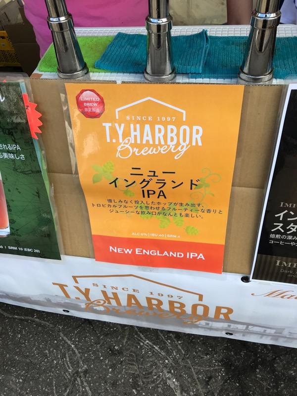 oIMG 6374 - ダメな人の『休日の過ごし方』。Sapporo Craft Beer Forest 2018に参加したよ!〜ビールクズになろう〜
