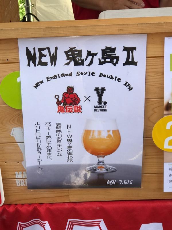 oIMG 6377 - ダメな人の『休日の過ごし方』。Sapporo Craft Beer Forest 2018に参加したよ!〜ビールクズになろう〜