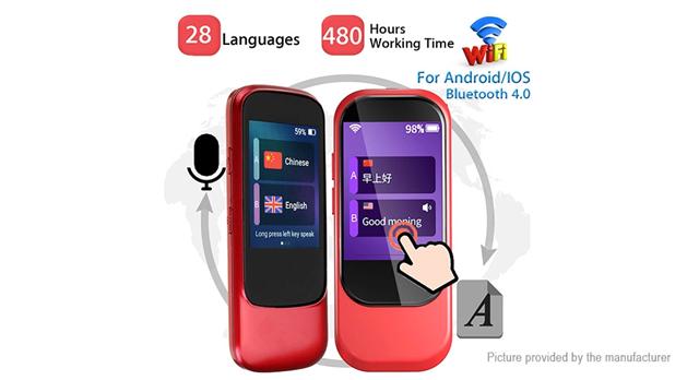 translator thumb - 【海外】「Eleaf Saurobox 220W」「Vandy Vape Pyro V2 RDTA」「Geekvape Creed RTA」「Asmodus Luna 80W Squonk Box Mod」