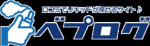 vapelog logo 300x92 - 【レビュー】初心者さんにオススメな〈挑戦しやすい〉リキッドがあります。りきっどや(LIQUID YA)さんのリキッド5つをテイスティング!