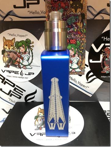 IMG 0721 thumb - 【レビュー】Geek Vape Ammit MTL RDA(ギークベイプ アメミット マウス・トゥー・ラング)×Hotcig RSQ(ホットシグ)ブラック テクニカルスコンカーデビューセット~最強セット爆誕(*´Д`*)編~