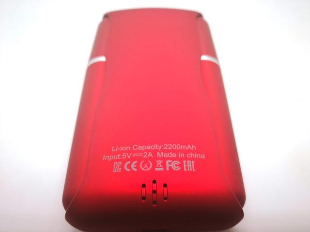 IMG 20180801 112852 thumb - 【レビュー】MYSMOK「iSMOD II」(アイスモッドツー)加熱式タバコ互換アイテムレビュー。【IQOSアイコス互換機/Gloグロー/Ploom Techプルームテック】