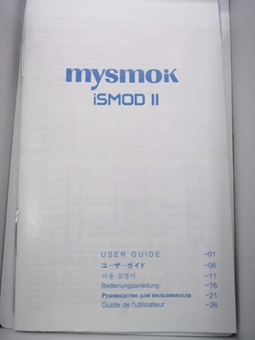 IMG 20180801 112933 - 【レビュー】MYSMOK「iSMOD II」(アイスモッドツー)加熱式タバコ互換アイテムレビュー。【IQOSアイコス互換機/Gloグロー/Ploom Techプルームテック】