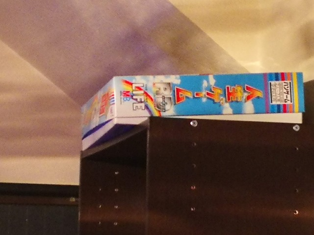IMG 20180804 215355 thumb - 【イベント】「シーシャ友の会 in 岐阜県MAZE」シーシャ吸い放題&ドリンク飲み放題イベントに行ってきた。世界初Fusionボトルお披露目など 【ガラスアート/古着/シーシャ/水タバコ】