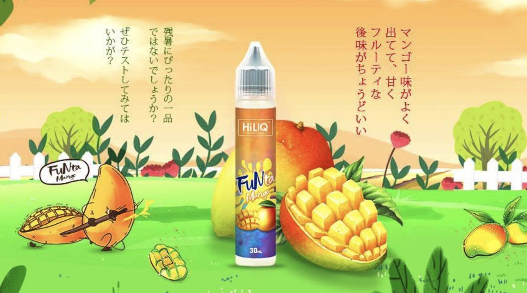 ba5593a2dfdbce4cec8ab0c4134a1044 - 【リキッドレビュー】HiLIQ FuNtaシリーズが激ウマ、マンゴー、レモン、オレンジ、グレープ各種フレーバーレビュー【ハイリク・ファンタ】