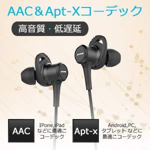 securedownload 6 2 - 【レビュー】ANMII BT-260 Bluetooth イヤホン 進化は止まらない。格安のその先の未来が詰まったブルートゥースイヤフォン。