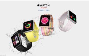 552eb4aed1593e952e7a12c7b8a0e9e1 300x189 - 【ガジェット/スマホ】Apple新製品の発表は2018年9月12日に決定!新型iPhone来るか?