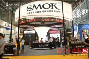 DA176391C61BAE4EEF2EB209B28592AA5B828CFA size267 w499 h333 300x200 - 【ニュース】電子タバコに湧く中国・深センの今と未来