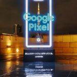 Dnclhj8VAAAwATJ 150x150 - 【ニュース】androidが日本を席巻する未来に?アップルvsグーグルの攻防戦が鮮明に
