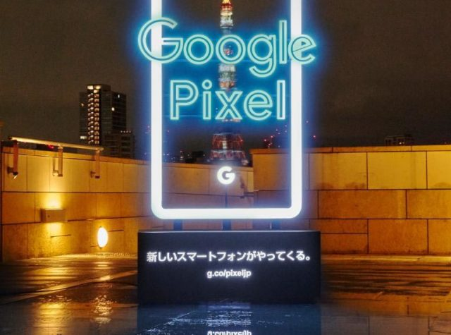 Dnclhj8VAAAwATJ 640x475 - 【新製品】いよいよスマッシュヒット来るか?Google Pixel 3発売の見込み