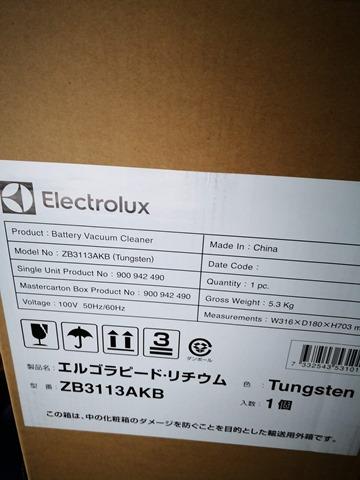 IMG 20180909 162713 thumb - 【レビュー】「エレクトロラックス・コードレス ハンディ スティック掃除機 (タングステン) エルゴラピード・リチウム electrolux」家中掃除できる!ワイヤレスで軽快な2in1ハンディクリーナー掃除機。世界で1000万台以上売れた掃除機 スウェーデン発の100年ブランド