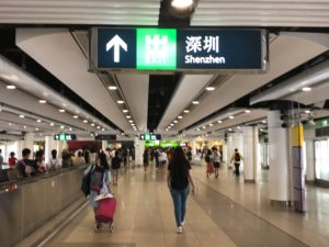 IMG 2707 300x225 - 【ニュース】電子タバコに湧く中国・深センの今と未来