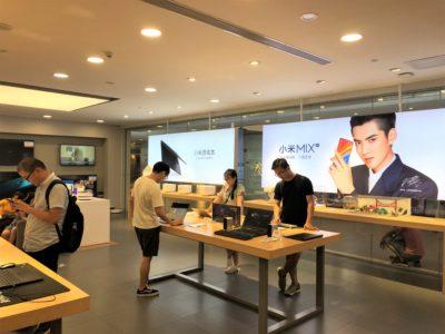 IMG 2714 400x300 - 【新製品】中国でも大人気!コスパ最高の小米(シャオミ) Mi MIX 2Sは買いの理由