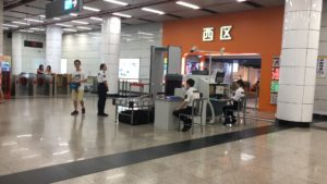 IMG 2797 300x169 - 【TIPS】香港/中国に加熱式タバコや電子タバコは持ち込める?実際にVAPEを深センに持って行って試してみた