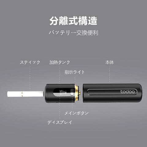 Mask King VAPE TODOO 20 6 1 thumb - 【GIVEAWAY】MASK KINGの新作発売前ヴェポライザー「TODOO」電池交換式最強モデルを6名様にプレゼント!