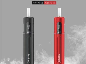Mask King VAPE TODOO 20 6 thumb 343x254 - 【GIVEAWAY】MASK KINGの新作発売前ヴェポライザー「TODOO」電池交換式最強モデルを6名様にプレゼント!