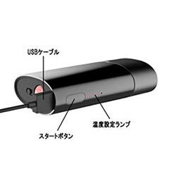 NxThB20eRSWj. UX300 TTW thumb - 【レビュー】kingtons Oval スターターキット 電子タバコ ヴェポライザーレビュー。一体型ヴェポライザーで操作カンタン&味濃厚!【コンベクション/バッテリー内蔵】