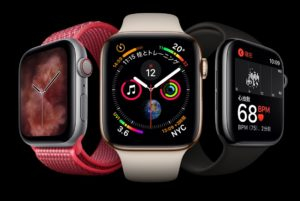 apple watch 300x201 - 【ガジェット/スマホ】2018年9月発表!iPhone XS / XS Max / XR、Apple Watch 4の発表レポート