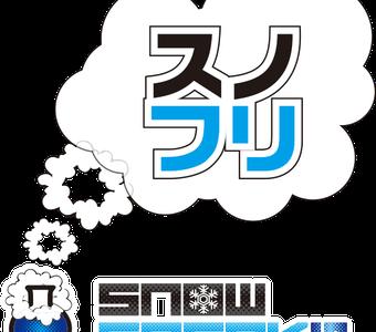 image 340x300 - 【レビュー】「SNOWFREAKS SPLASH MELON(スノーフリークス・スプラッシュメロン)」レビュー。スノフリより夏の新作!爽やかメロンソーダ SPLASH MELON 不味いわけがない!!