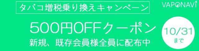 500bikibana midori thumb - 【TIPS】タバコ高すぎ!ヴェポライザーでコストカットの方法とイチオシ商品は?ヴェポライザーまとめ【加熱式タバコ/IQOS3】