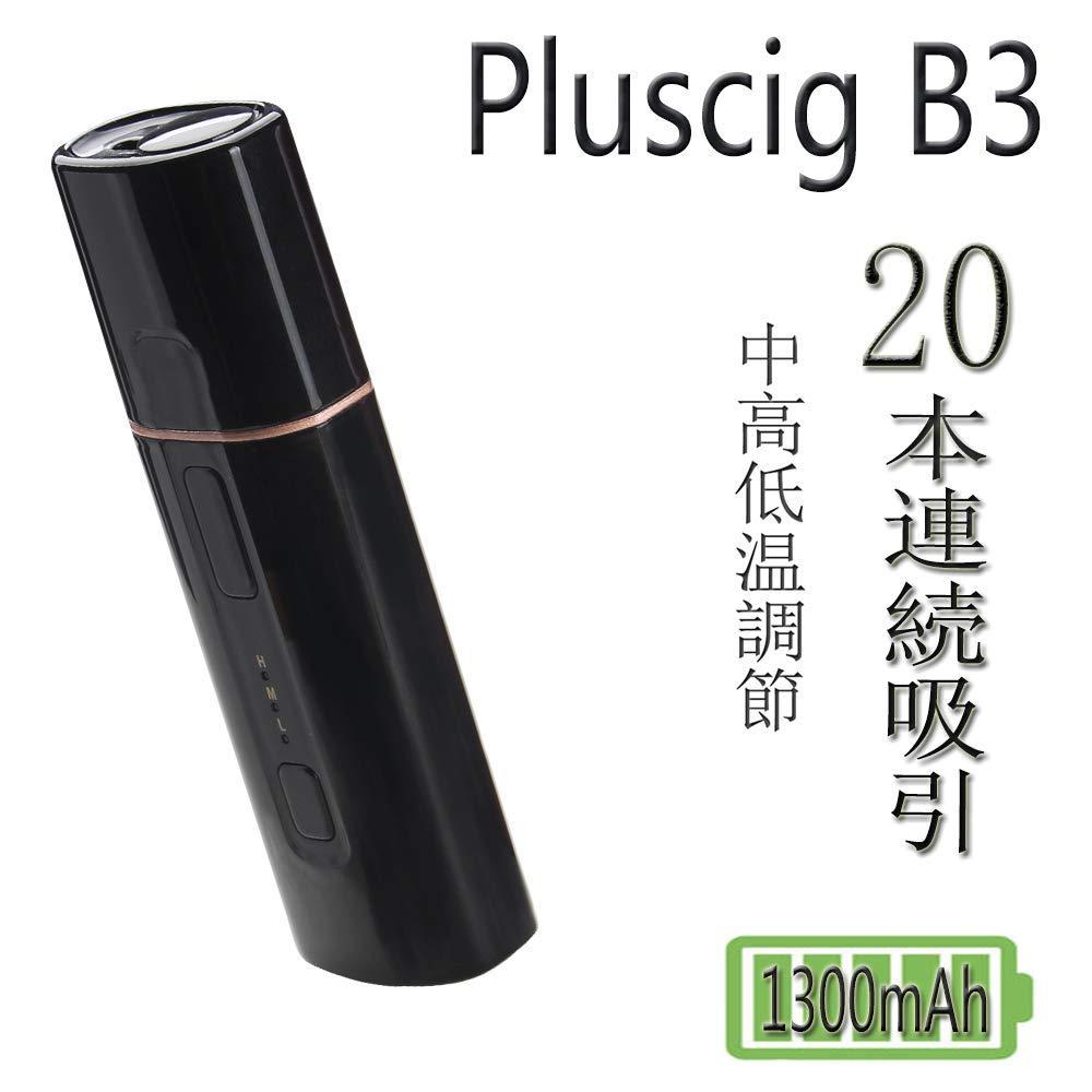 613Cq8uGieL. SL1000 - 【レビュー】IQOS/アイコス互換機 Pluscig B3 使用感レビュー 前機種B2からどう変わったのか?【IQOS互換機/IQOS3/IQOS3 Multi】