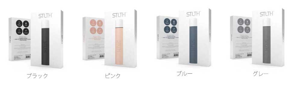 8089e50294910c6cb163e5cb54ad137b 4 - 【新製品】日本上陸!手軽にベイプを・POD式電子タバコSTLTH (ステルス)発売へ