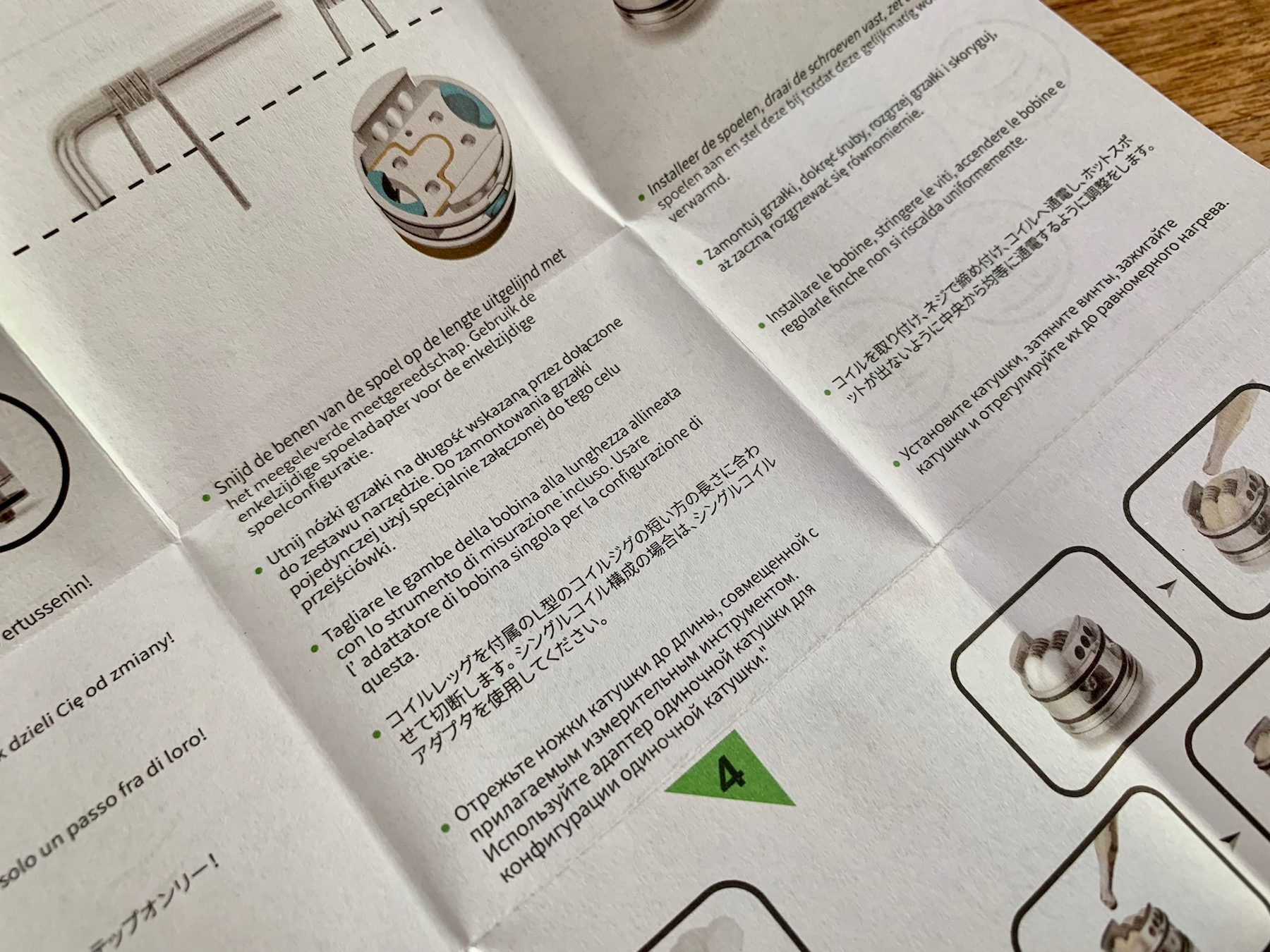IMG 0077 - 【レビュー】Wotofo Faris RDTA アトマイザー。RDTAとRDA両用の凄いヤツ!!爆煙フレーバーチェイサーモデルのアトマ。