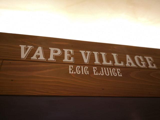 IMG 20181005 111707 thumb - 【訪問日記】Vape Village(ベイプビレッジ)大名店に行ってきた!博多トンコツラーメンも食べたよ。九州Vapeレポート01【VAPEショップの総本山】