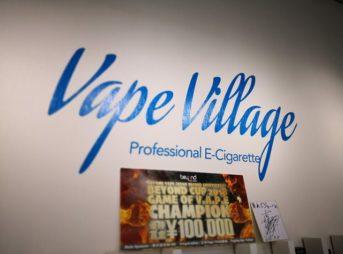 IMG 20181005 131156 thumb 343x254 - 【訪問日記】Vape Village(ベイプビレッジ)天神渡辺通り店に行ってきた!アンテナショップでおシャレで広い。九州Vapeレポート02【VAPEショップの総本山】