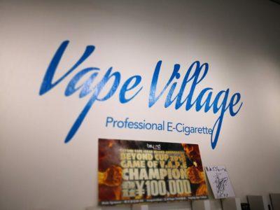 IMG 20181005 131156 thumb 400x300 - 【訪問日記】Vape Village(ベイプビレッジ)天神渡辺通り店に行ってきた!アンテナショップでおシャレで広い。九州Vapeレポート02【VAPEショップの総本山】