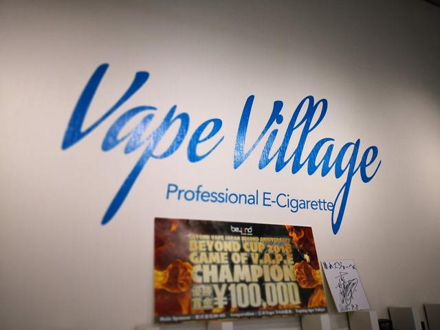 IMG 20181005 131156 thumb - 【訪問日記】Vape Village(ベイプビレッジ)天神渡辺通り店に行ってきた!アンテナショップでおシャレで広い。九州Vapeレポート02【VAPEショップの総本山】