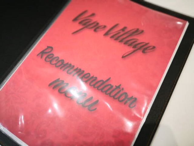 IMG 20181005 134249 thumb - 【訪問日記】Vape Village(ベイプビレッジ)天神渡辺通り店に行ってきた!アンテナショップでおシャレで広い。九州Vapeレポート02【VAPEショップの総本山】