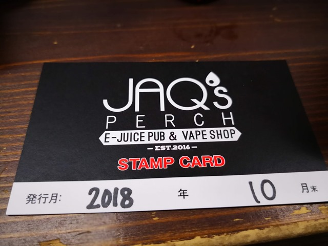 """IMG 20181018 161052 thumb 1 - 【訪問日記】そうだ、JAQ'Sいこう。名古屋のVAPEショップ""""JAQ's Perch""""(ジャックスパーチ)で心行くまでリキッドテイスティングする秋の空。"""