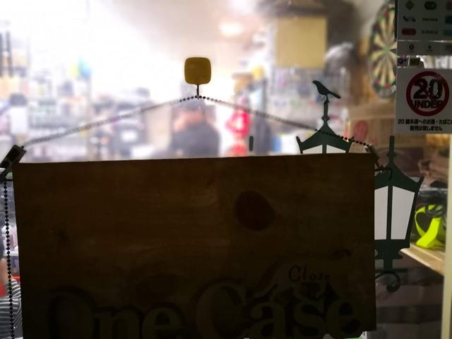 IMG 20181018 183851 thumb - 【訪問日記】名古屋VAPE・雑貨ショップOne Case(ワンケース)さん、たばこ正式取り扱い開始!Ploomtech(プルームテック)たばこカプセルやタバコが買えるように