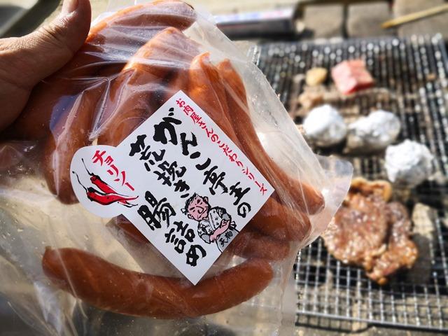 IMG 20181030 125010 thumb - 【イベント】One Case秋の海鮮BBQバーベキュー祭り。VAPEとシーシャとキックボードでエンジョイ!!【ワンケース/アウトドア】
