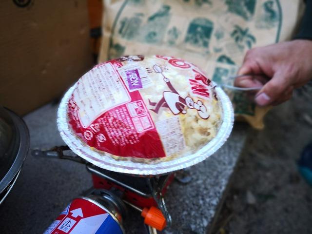 IMG 20181030 150850 thumb - 【イベント】One Case秋の海鮮BBQバーベキュー祭り。VAPEとシーシャとキックボードでエンジョイ!!【ワンケース/アウトドア】