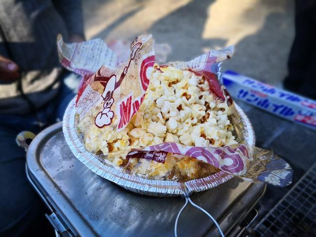 IMG 20181030 150931 thumb - 【イベント】One Case秋の海鮮BBQバーベキュー祭り。VAPEとシーシャとキックボードでエンジョイ!!【ワンケース/アウトドア】