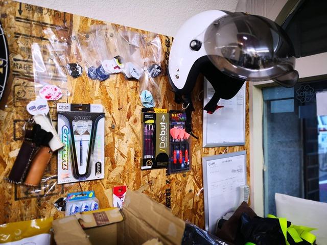 IMG 20181030 170111 thumb - 【イベント】One Case秋の海鮮BBQバーベキュー祭り。VAPEとシーシャとキックボードでエンジョイ!!【ワンケース/アウトドア】