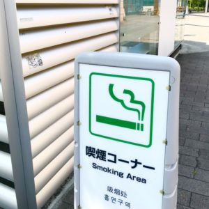 b010b03dc6f8c790ed1ebcd828dc72f1 s 300x300 - 【TIPS】タバコ値上げでベイプを始めたい!電子タバコの不安や疑問にお答えします