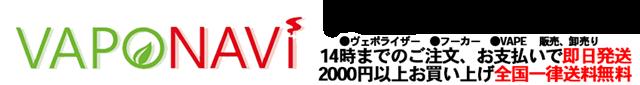 logo thumb - 【TIPS】タバコ高すぎ!ヴェポライザーでコストカットの方法とイチオシ商品は?ヴェポライザーまとめ【加熱式タバコ/IQOS3】