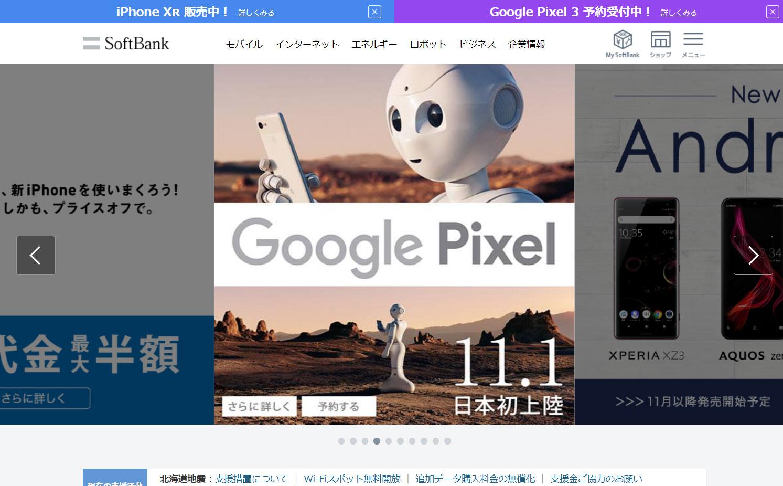 soft - 【ニュース】androidが日本を席巻する未来に?アップルvsグーグルの攻防戦が鮮明に