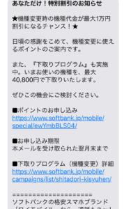 soft1 188x300 - 【ニュース】androidが日本を席巻する未来に?アップルvsグーグルの攻防戦が鮮明に