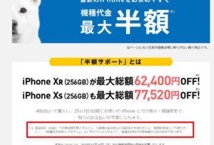 soft2 300x203 - 【ニュース】androidが日本を席巻する未来に?アップルvsグーグルの攻防戦が鮮明に