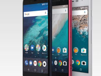 soft4 400x300 - 【ニュース】androidが日本を席巻する未来に?アップルvsグーグルの攻防戦が鮮明に