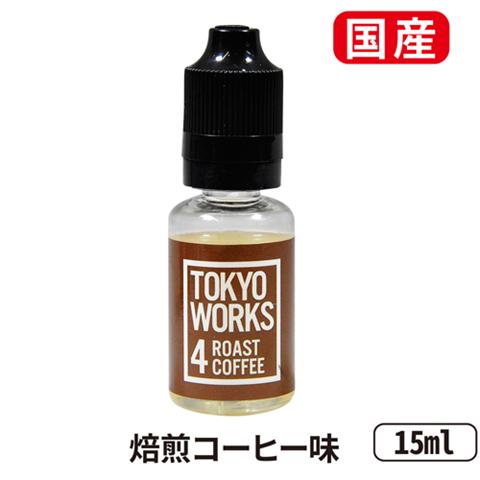 08241209 5b7f76cd0f6e4 thumb - 【レビュー】TOKYO WORKS 2CAFE LATTE & 4ROAST COFFEE(東京ワークス 2カフェラテ & 4ローストコーヒー)レビュー~ポッド専用…それは味が濃いのかな(ΦдΦ)?編~